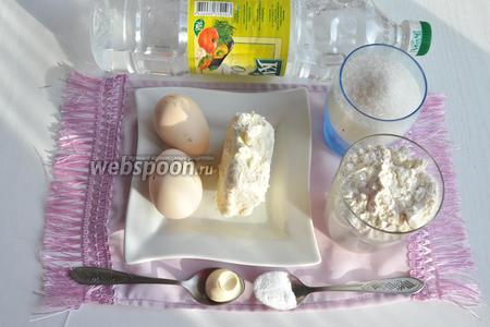 Продукты, которые потребуются: яйца, масло, сода, уксус, майонез, сахар, мука.