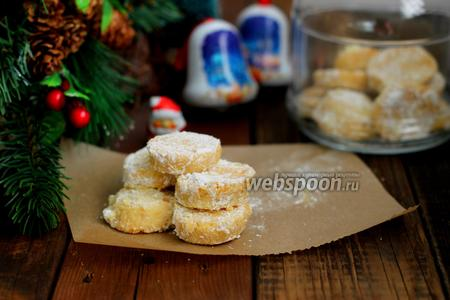 Печенье ванильное