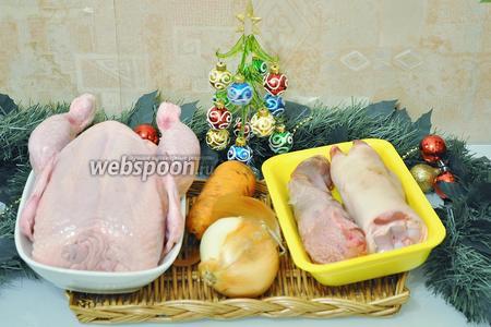 Приготовим свиную ножку, язык, курицу, овощи, соль, перец, лавровый лист.