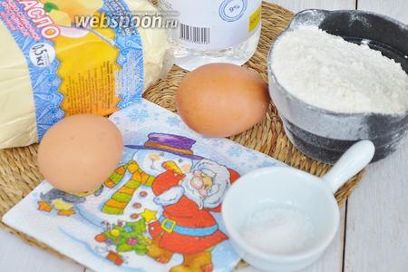 Приготовим муку, яйца. соль и масло.
