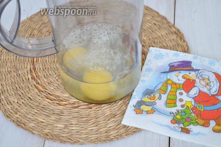 Яйца и соль поместим в стакан блендера и дольём воды до отметки 260 мл. Добавим уксус столовый.