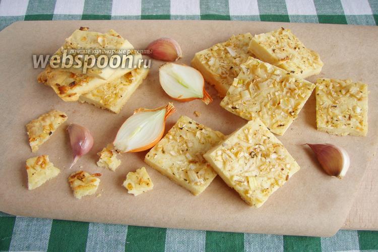 Рецепт Печенье луковое