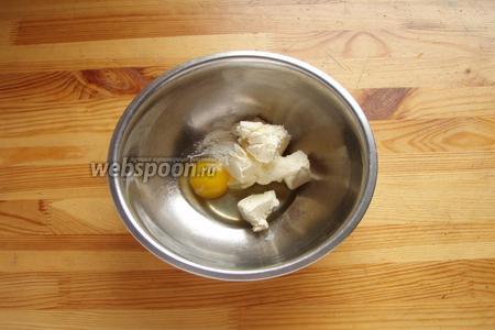 Далее в миску отправляем яйцо, сливочное масло комнатной температуры. И при помощи венчика перебиваем в однородную массу.
