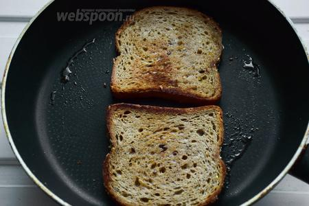 Хлеб для тостов можно поджарить в тостере, но мне больше по душе, добавив ложку подсолнечного масла, обжарить его на сковороде. Он получается таким душистым!