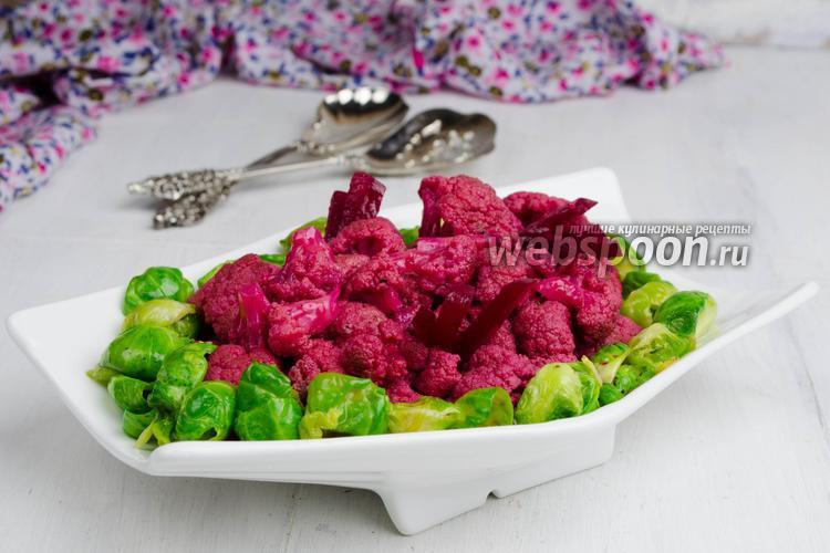 Фото Цветная капуста, маринованная со свёклой