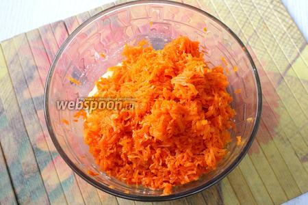 Трём очищенную морковь на средней тёрке.