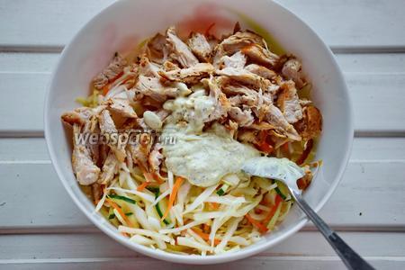 Смешать в салатнике овощи, индейку и заправку. Перемешать всё хорошо, если получилось суховато, добавьте ещё немного сметаны или майонеза.