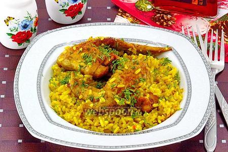 Пряный рис с куриными крылышками