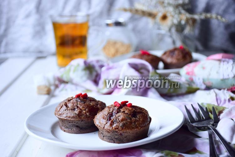 Фото Маффины-брауни с арахисом, малиной и годжи