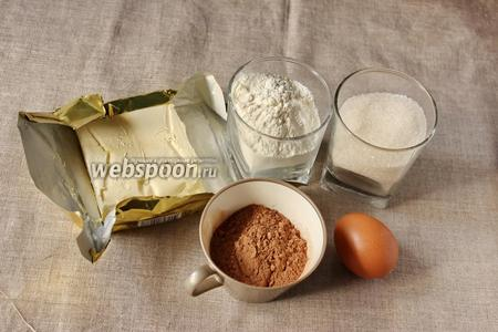 Для приготовления шоколадного теста потребуется сливочное масло, мука, сахар, какао порошок, яйцо, щепотка соли.