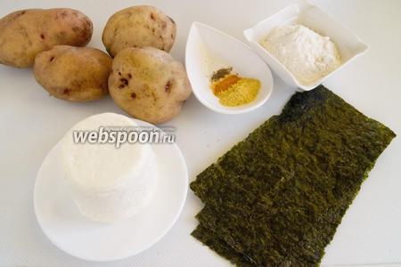 Подготовьте картофель, адыгейский сыр, листы нори, пряности и муку.