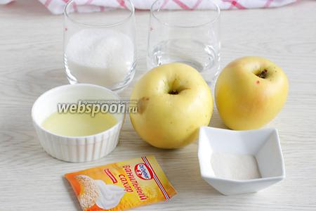Для приготовления яблочного зефира возьмём кислые яблоки, белок 1 яйца (желток не нужен), сахар, воду, агар, ванильный сахар.