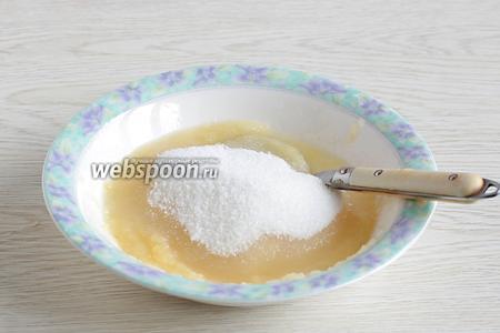 Получившееся яблочное пюре для зефира пробить в блендере или пропустить через сито до однородности и гладкости. Засыпать ванильным сахаром (1 ч. л) и обычным сахаром (250 г), оставить на несколько минут.