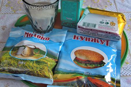 Для приготовления нам понадобятся кунжут, сухое молоко, сливочное масло, сахар, какао.