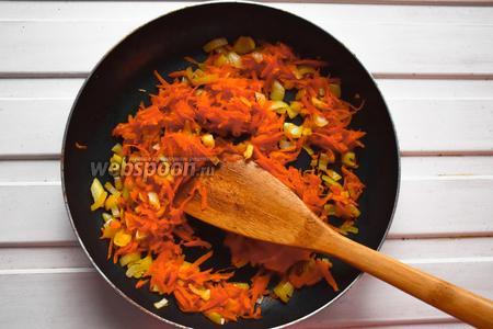 Разогреть в сковороде масло и потомить в нём морковь с луком до мягкости.