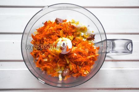 Туда же сложить чуть остывшие морковь с луком, посолить по вкусу.