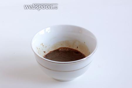 Для сервировки подготовим пропитку для печенья. Можно взять обычный сахарный сироп с банановым ликёром или любое другое сочетание. У меня же кофе, растворённое в тёплой воде, с добавлением ликёра Моцарт (это шоколадный ликер). Сахар я не добавляла в кофе.