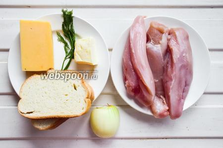 Ингредиенты: куриное филе, сыр, лук, яйцо, масло сливочное и растительное, укроп, булка, специи.