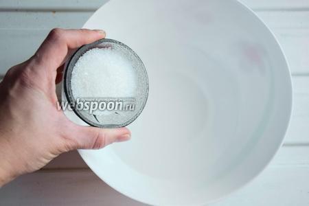 Вылить в воду в подходящую посуду. Туда же высыпать сахар.
