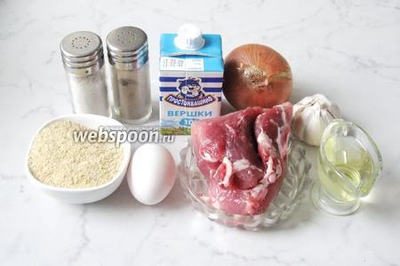 Для приготовления сочных котлет из свинины потребуются такие продукты: мякоть свинины, яйцо, чеснок, лук репчатый, сливки, подсолнечное масло, сухари панировочные, соль и перец чёрный молотый.