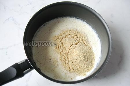В кастрюлю налить сливки. У меня 10%, но можно взять 15%. Большей жирности брать не советую, будут котлеты жирными. Нагреть сливки, чтобы они стали горячими и всыпать панировочные сухари.