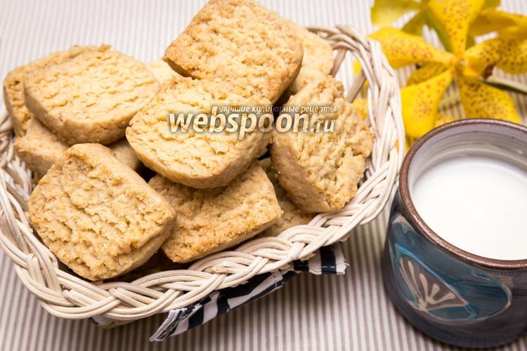 Печенье с кокосовой стружкой рецепт пошагово
