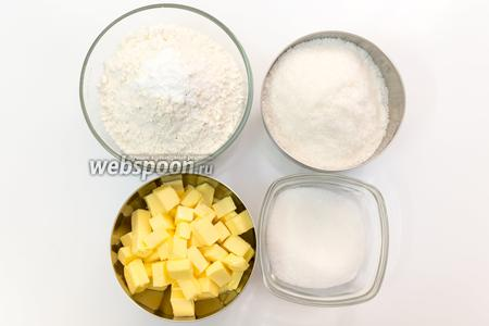 Для приготовления нам понадобятся мука, соль, сахар, кокосовая стружка, молоко, разрыхлитель, размягчённое сливочное масло.