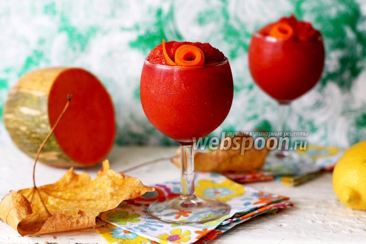 Рецепт Тыквенно-малиновый смузи