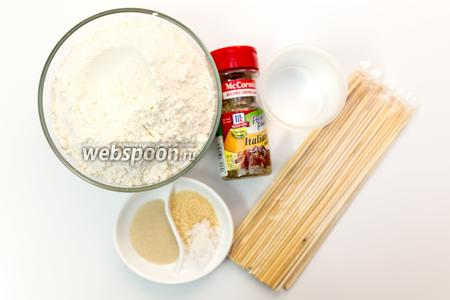 Для приготовления нам понадобятся: мука, соль, сахар, вода, дрожжи, шпажки деревянные, прованские травы, молоко, яйцо.