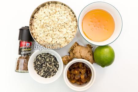 Для приготовления нам понадобятся: овсяные хлопья (которые надо долго варить), изюм, лайм (легко заменяется на лимон), кунжут (у меня белый и чёрный), имбирь, корица, мёд, мука, масло подсолнечное.