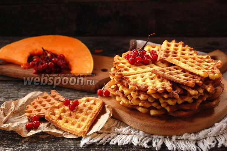 Рецепт Хрустящие тыквенные вафли