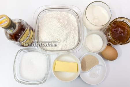 Для приготовления нам понадобятся: мука, дрожжи, соль, сахар, коньяк, яйцо, кефир, молоко, масло сливочное, джем (у меня абрикосовый).