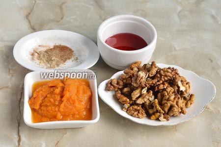 Для приготовления орехово-тыквенного масла нам понадобятся орехи грецкие, тыквенное пюре, клубничный сироп,  рождественская смесь пряностей .