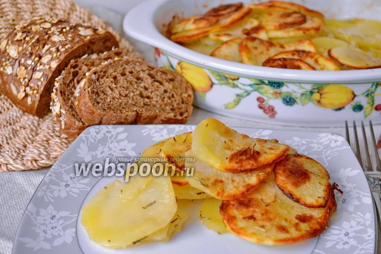 Рецепт Картофель по-старомодному (Potatoes Antico Modo)