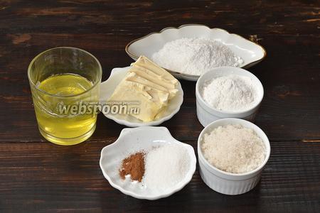 Для приготовления печенья нам понадобится сахар, сахарная пудра, ванильный сахар, мука, сливочное масло, молотая корица, куриные белки.
