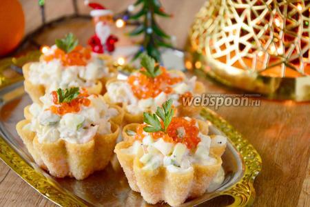 Салат в тарталетках с курицей, креветками и красной икрой