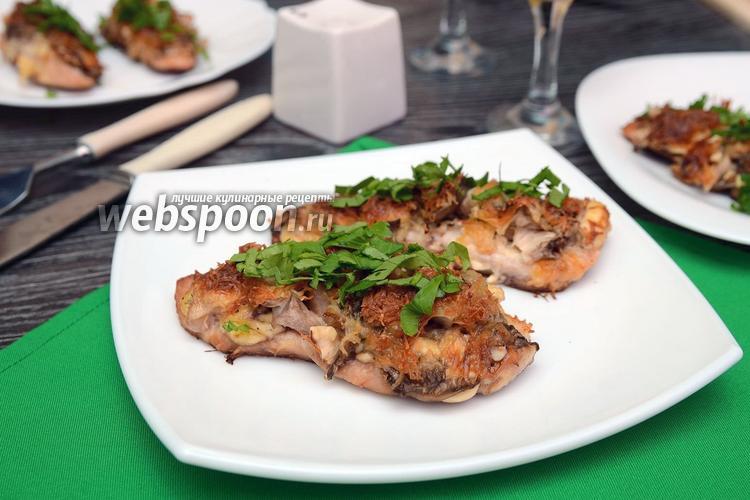 Рецепт Филе индейки, запечённое с вешенками, орехами и сыром
