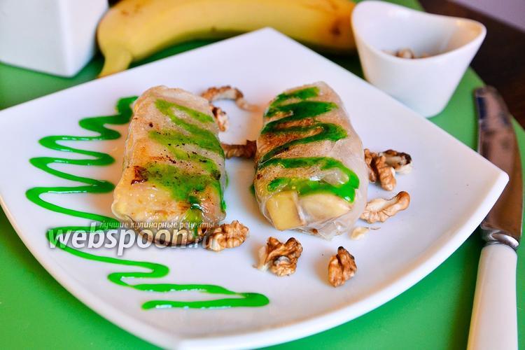 Фото Спринг-роллы с бананами и грецкими орехами