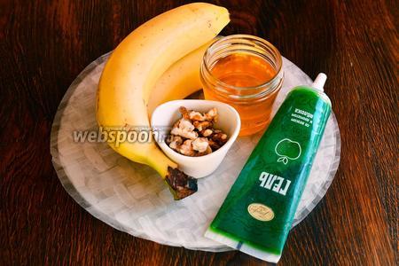 Для приготовления спринг-роллов с бананами вам понадобятся грецкие орехи, бананы, гель яблочный, орехи грецкие, мёд.