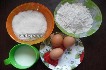Для приготовления теста на торт, нам понадобятся кефир, мука, сахар, яйца, сода, ваниль и какао.