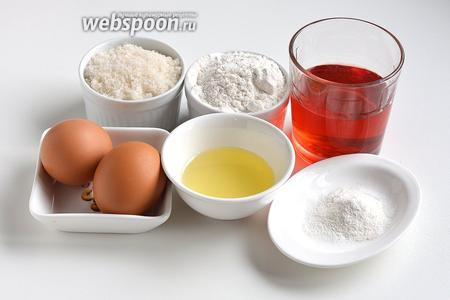 Для приготовления маффинов нам понадобится мука, ликёр, яйца, сахар, разрыхлитель, подсолнечное масло, соль.