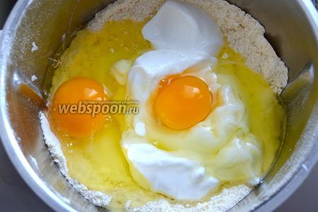 Добавить к крошке сметану, ванильный сахар, яйца и белок.
