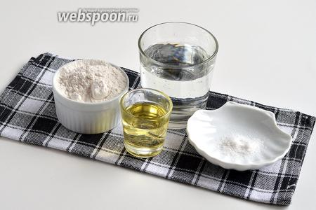 Для приготовления заварного теста нам понадобится мука, вода, соль, подсолнечное масло.