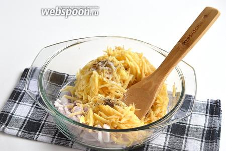 Соединить картофель, лук, соль и перец. Через 5 минут отжать лишний сок.