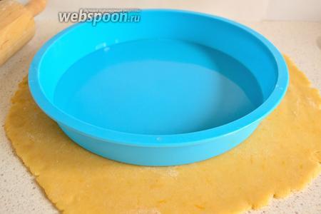 Через 30 минут достать тесто из холодильника и раскатать тесто кругом, присыпая мукой. Диаметр круга должен быть примерно на 10 см больше диаметра формы. Я раскатываю толщиной примерно 3 мм. Можно первый раз сделать и толще (около 5 мм). Попробуйте, а потом уж сами решите, делать тоньше в следующий раз или нет. Нам нужно будет сделать бортики.