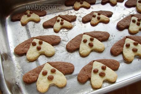 Готовое печенье остужаем и можно кушать! Приятного аппетита!
