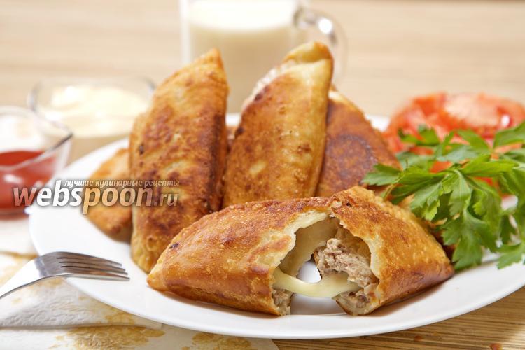 Рецепт Чебуреки с сыром на водке