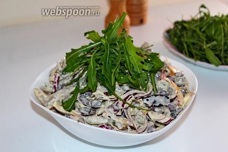 При подаче, выложить поверх салата горсть рукколы.