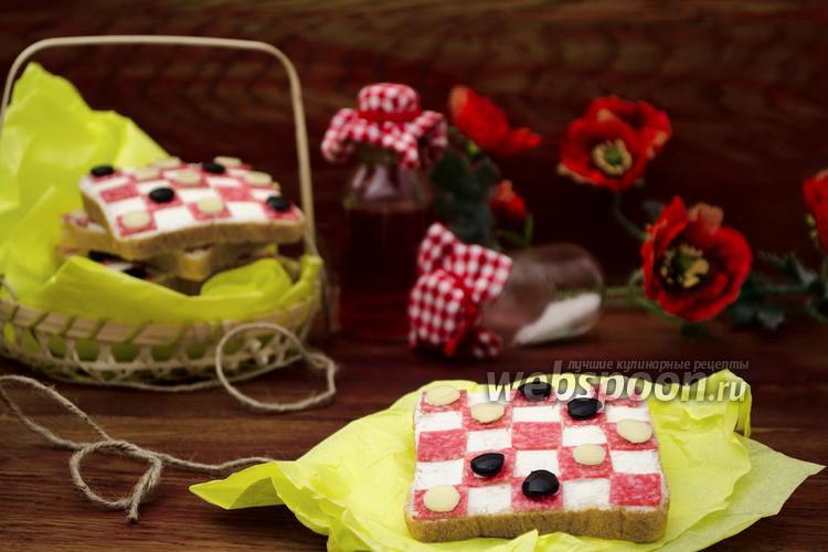 Рецепт Бутерброд «Шашки»