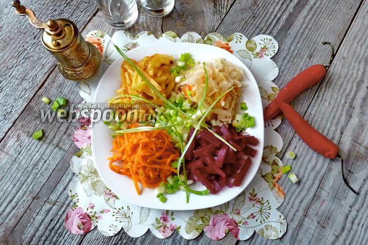 Рецепт Татарский салат